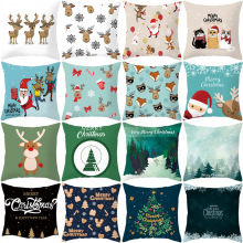 Nordic Cartoon Animal Polyester Cushion Cover For Sofa Merry Christmas Home Decorative Pillow Case 45x45cm Декоративные Подушки