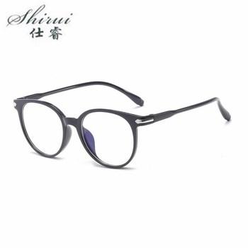 Mężczyźni okulary moda fałszywe okulary kocie okulary Student Temperament okulary okulary na okulary damskie różowe okulary ramki tanie i dobre opinie Shirui 仕睿 Unisex Z tworzywa sztucznego Stałe SR080 15mm 143mm 145mm 21 6g