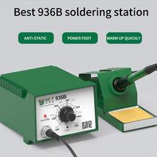 60 Вт электрическая паяльная станция постоянного Температура