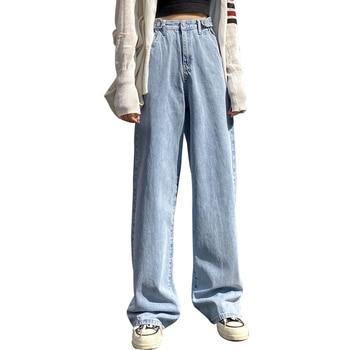 High Waist Harajuku Straight Pants 6
