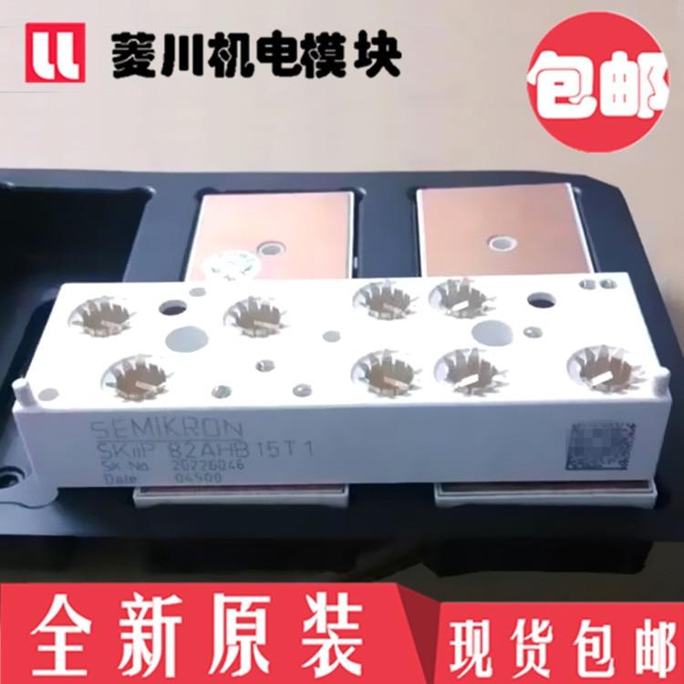Бесплатная доставка новый инверторный модуль питания