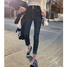 Jujuland woman casual pencil pants button high street ins good