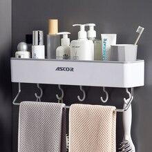 Bathroom Organizer Storage Shelf Wall Mounted Kitchen Rack Space Saving Shelves Free Punching Home Stuff Accessories Tassimo
