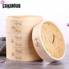 CAKEHOUD дома Кухня бамбуковые солнечные очки ручной работы, круглая Пароварка подходит для рыбы Пособия по кулинарии овощи закуски корзина для хранения комплект Кухня Пособия по кулинарии инструменты