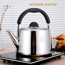 цена на stainless steel tea pot thick whistling Kettle gas induction cooker general household Water kettle make sound