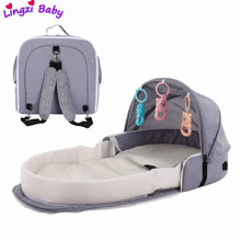 Portable Bed Foldable Baby Bed+ToysTravel Sun Protection Breathable Infant Sleeping Basket