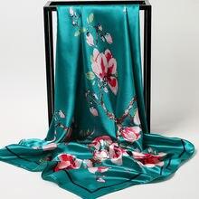 Женский шелковый шарф с принтом 90*90 см