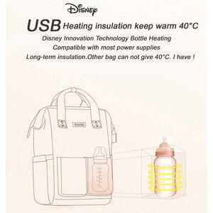 Image 5 - Disney USB bebek bezi çantası bebek bakım çantaları şişe isıtıcı mumya sırt çantası anne Minnie Mickey Bolsa analık sırt çantası çanta yeni 2020