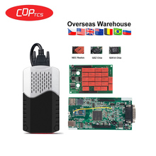 Cdp tcs cdp Pro OBD2 Bluetooth 2015 R3 keygen 2016,00 keygen für auto/LKW OBD2 Diagnose Werkzeug obd2 coder leser als MVD