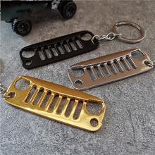Новая Автомобильная передняя решетка дизайн цепочка для ключей