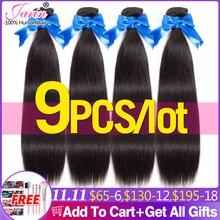 JARIN 9 Pieces/lot Bulk Sale Peruvian Straight Human Hair Extension 100% Remy Hair Bundles 30 32 34 36 38 Inch Long Hair Weave