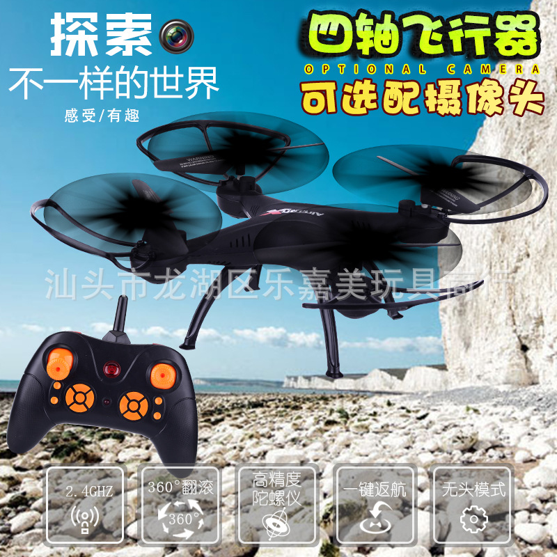 Hot Selling Light Set High Four-axis New Style Light Genie 4 Unmanned Aerial Vehicle Drone Toys