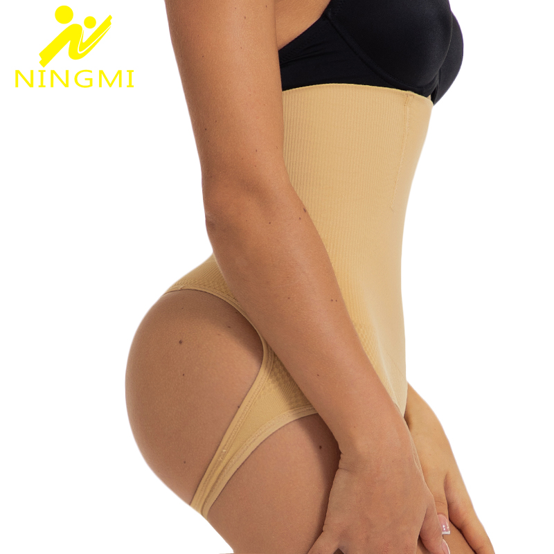 NINGMI Sexy Butt Lifter Women Big Ass Underpant Push Up Underwear Body Shaper Slimming Waist Trainer Control Panties Shapewears