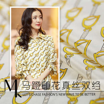 Chain printed natural silk fabric 138 cm width silk double crepe fabric meter drape shirt dress fabric wholesale silk cloth