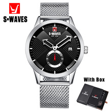 SWAVES Quartz Watch Men Army Unique Water Resistant Montre Homme 2019 Stainless Steel Fashion Analog Wristwatch Mens With Box цена 2017