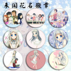 1pc Anime badges Alt...