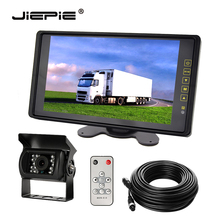 Rear-View-Camera-System Trailer-Trucks Jiepie-Backup Waterproof with IR for Bus