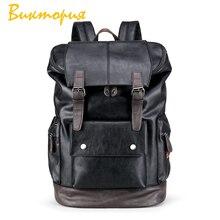 2019 new mens backpack leather Skin affinity Wear-resisting soft Vintage Style school