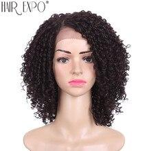 14 インチ変態カーリーレースの前部かつら合成ショート黒髪黒人女性かつら熱 Resiatant 側部髪万博市