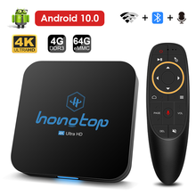2021 Android TV Box Android 10 4GB 32GB 64GB 4K H.265 Media Player 3D Video 2.4G 5GHz Wifi Bluetooth Smart TV Box Set top box