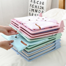 5Pcs/Set Folding Board Simple Clothes Folder Wardrobe Finishing Home Shirt Underwear Storage Rack Shelf
