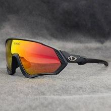 Ciclismo óculos uv400 mtb bicicleta óculos de corrida pesca esportes óculos de sol ciclismo