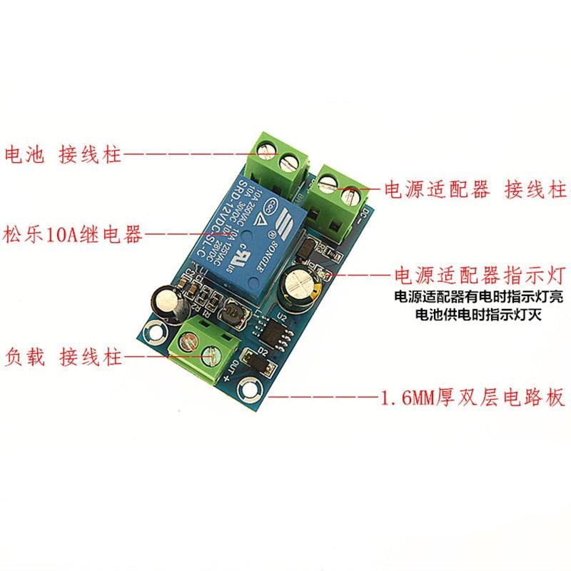 H13fa338ef7e04f928e30dabc5f18856a4 - DC Power Supply Battery Controller Automatic Emergency Power Switch Module Backup Battery Switch 12V 24V 36V 48V 10A Hot Sale