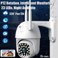 HD 1080P في الهواء الطلق WiFi PTZ IP كاميرا الأمن كاميرا لاسلكية IP CCTV الأمن سرعة كاميرا بشكل قبة ليلة الرؤية كشف الحركة