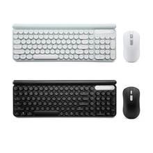 Беспроводная клавиатура и мышь с батарейным питанием бесшумная