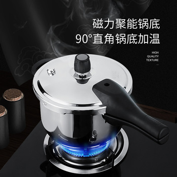 Stainless Steel Pressure Cooker U-type Domestic Mini Pot Suitable for Gas Stove Electromagnetic Stove Commercial Pressure Cooker