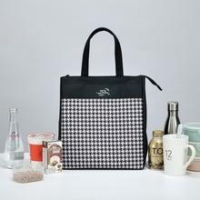 Botai натуральный продукт ручной изолированный Ланч-бокс мешок большой размер идет на работу ланч-мешок алюминиевая пленка изолированный Bento box сумка Lunc