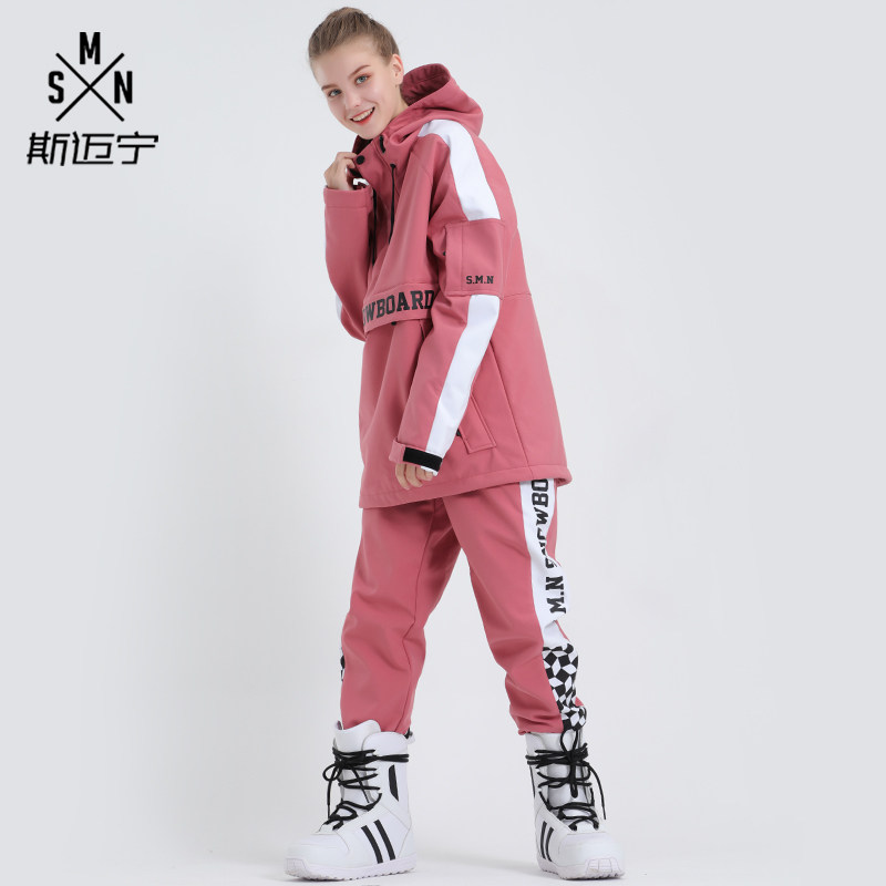 SMN Brand Women Ski Suit Snowboard Clothing Pant Windproof Waterproof Outdoor Sport Wear Winter Coat Trouser Female Breathable