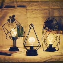 Lámpara de mesa Retro nórdica de hierro negro minimalista alambre de cobre luz nocturna creativa 3D Vintage lámpara de hierro forjado con batería