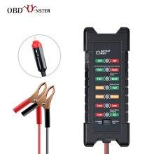 รถเครื่องทดสอบแบตเตอรี่ดิจิตอล Alternator ทดสอบ24V Quick Cranking Cigartte 7ไฟ LED รถเครื่องมือวินิจฉัยเครื่องทดสอบแบตเตอรี่รถ