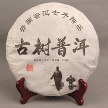цена на 357g China Yunnan Raw pu'er  Tea Ancient Tree Pu'er Tea Linyi Gold Leaf Green Food for Health Care Lose Weight