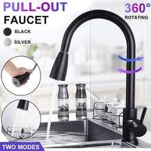 Torneira da cozinha puxar para fora torneira 360 rotação pull out bico pulverizador pia da cozinha torneiras fluxo bico pulverizador cabeça bacia misturadora
