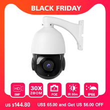5MP PTZ Middle Dome Camera PoE 30X Zoom PTZ IP Came