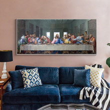 Famous Leonardo Da Vinci's The Last Supper Oil Painting on Canvas Posters and Prints Cuadros Wall Art Pictures For Living Room