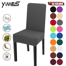 Solid Color Chair Covers Spandex Stretch Elastic Slipcovers for Dining Chair Kitchen Wedding Banquet Hotel Chair Decor christmas chair covers elk print removable chair cover stretch elastic slipcovers dining banquet chair covers spandex home decor