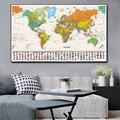 150x100 см Ретро Карта мира с национальными флагами, винтажный настенный постер, нетканый холст, картина, школьные принадлежности, украшение дл...