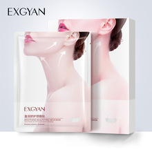 Moisturizing lifting and tightening neck mask moisturizing and soothing