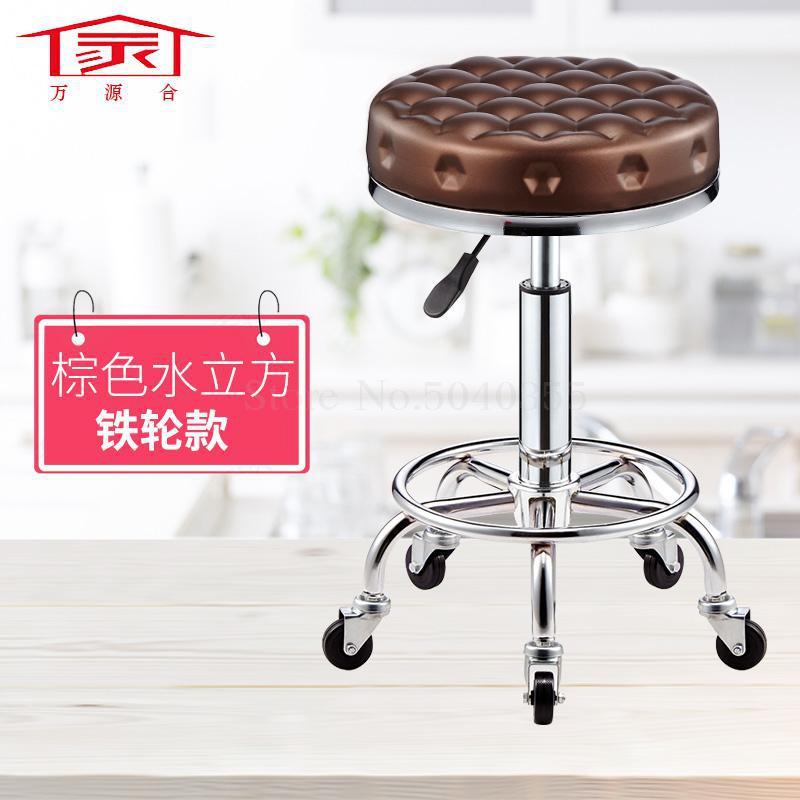 Вращающийся подъемный стул для салона, высокий барный стул, домашний модный креативный красивый круглый стул, вращающийся барный стул - Цвет: Q5