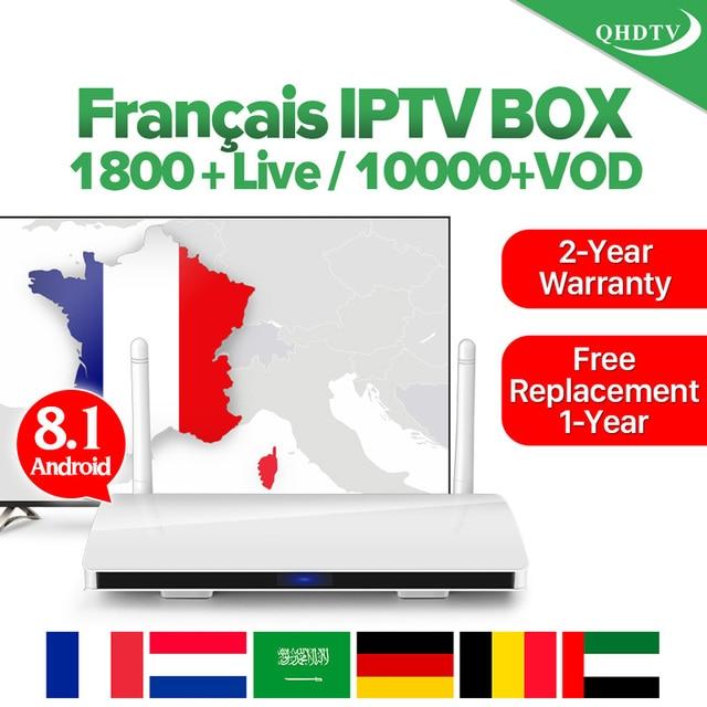 $ US $49.48 QHDTV IPTV Subscription France Arabic Smart IPTV 4K France Netherlands Algeria Box Android8.1 rk3229 Germany Belgium IPTV French