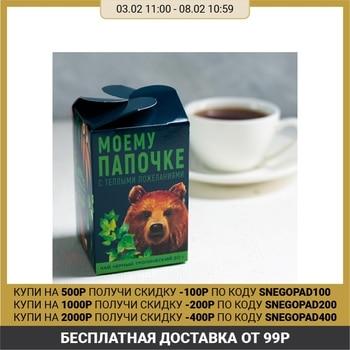 "Black tea ""To my dad"": tropical, 20 g"