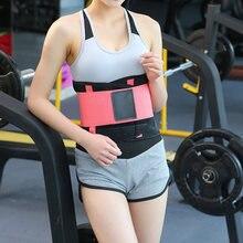 Пояс для похудения и фитнеса Корректор осанки тела дышащий пояс