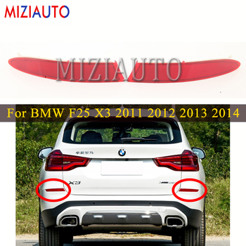цена на Rear Bumper Reflector Lights For BMW F25 X3 2011 2012 2013 2014 Rear Decorative False Brake Light Tail Stop Fog Reflector lamp