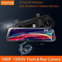 Xiaomi 70mai stream mídia espelho retrovisor do carro gravador 70mai visão noturna carro dvr 1080 p ambos os lados vista 130fov fluxo de mídia traço cam
