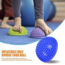 Фитнес мяч для упражнений шаг тренировки балансировочный надувные