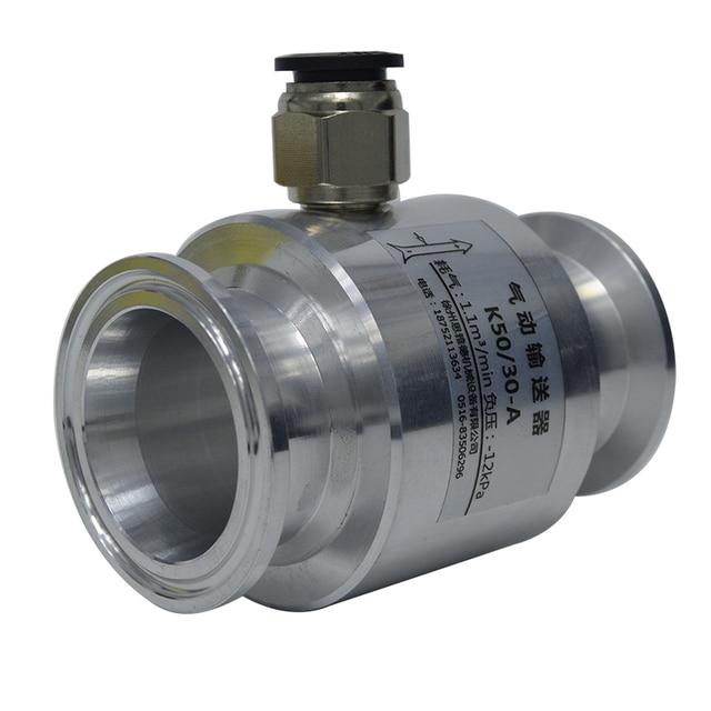 Alliage daluminium Double tête Interface de mandrin à installation rapide convoyeur pneumatique amplificateur dair convoyeur pneumatique