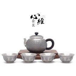 Prata conjunto de chá prata esterlina 999 conjunto coração sutra água chá conjunto casa kung fu chá conjunto bolha prata bule prata copo